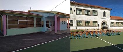 EB1/JI Casalmeão
